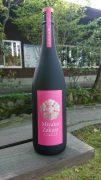 ワイン酵母あか (1)