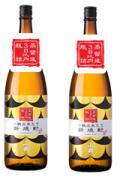 小鶴新焼酎